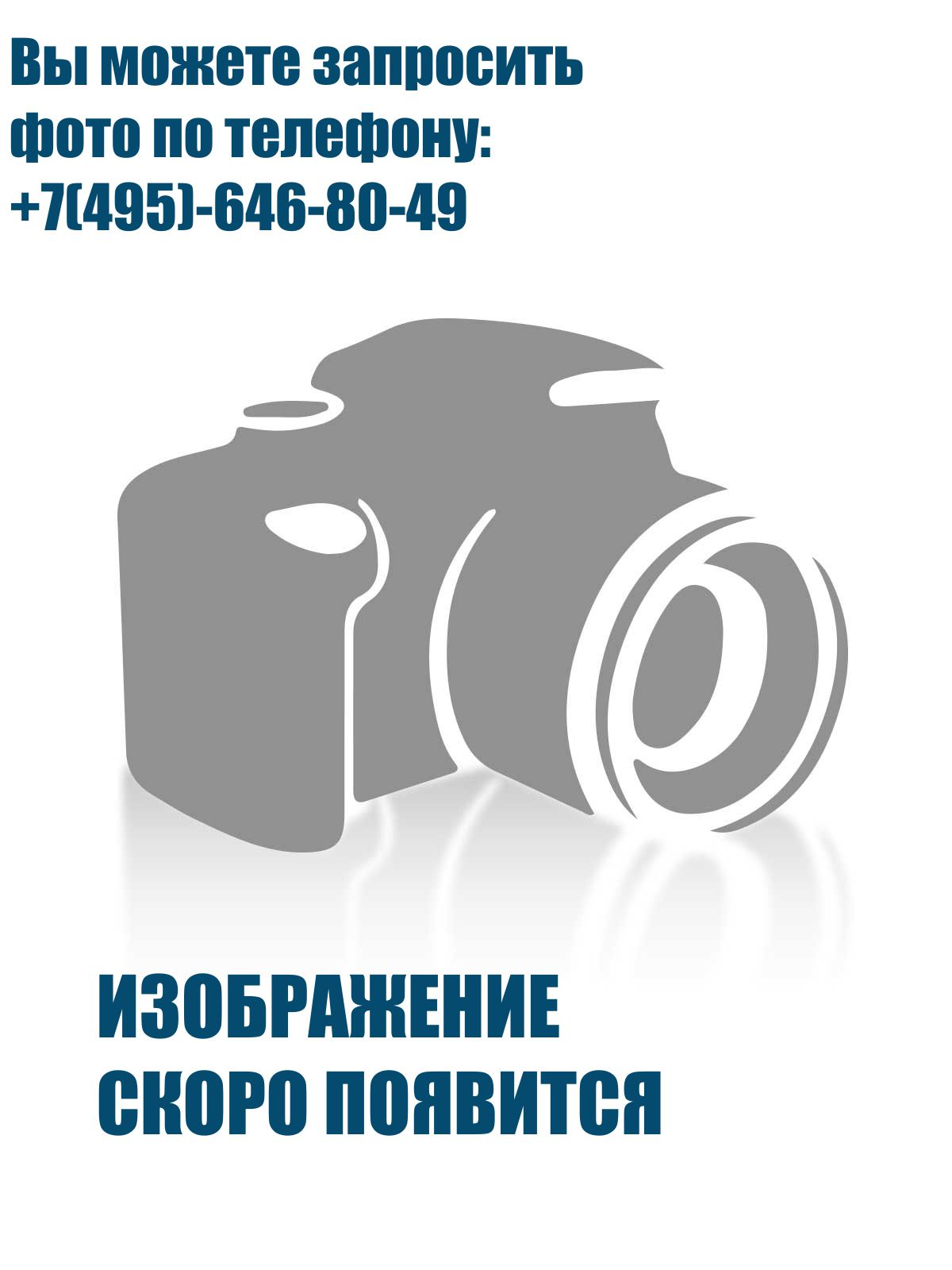 Камера Continental 28(700c)Покрышки и камеры<br>Камера Continental 28(700c)<br><br>Бренд: None
